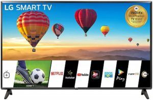 LG HD Ready LED Smart TV & Cough