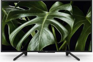 Sony Bravia 50 Inches & Cough